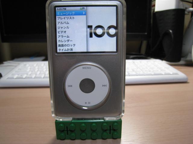 【レビュー】ipod用小型スピーカVERSUS BB5002(緑)
