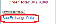 【TIPS】米amazonで購入する前に為替レートを確認する