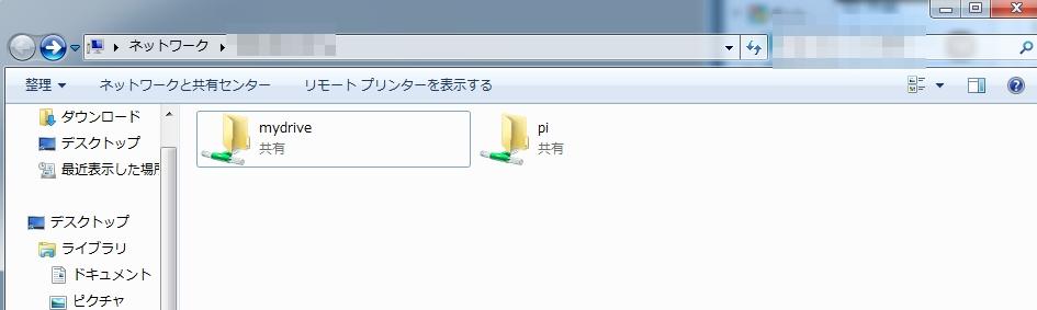 ラズベリーパイを使ってみる -Windowsからも便利に使えるファイル共有サーバを作る!(samba)-