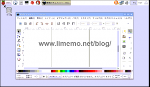 Screenshot from 2016-02-19 20:27:45_001.png_addlogo