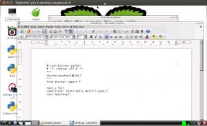 Screenshot_from_2013-08-22 11:01:22