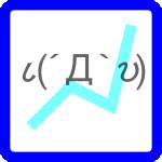 icon_hukai